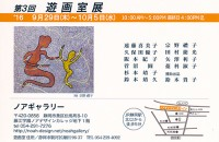 yugashitsu-WEB